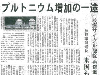 予算委員会で、安倍総理に質問!消費税、原発で57分追及!長野、福井から10名の応援傍聴、本当にありがとうございました!!