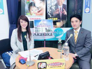 国会議員へのインタビュー番組「みわチャンネル」に出演。ぜひご覧ください!