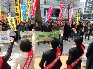 安倍暴走政治ストップ!労働者総決起集会のデモを激励。富山や石川からも参加者!固く握手しました!!