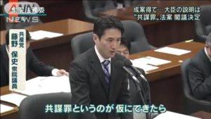 21日の法務委員会での質問を報道ステーションが紹介。