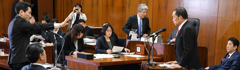 「共謀罪」廃止を願う一票は、日本共産党へ!