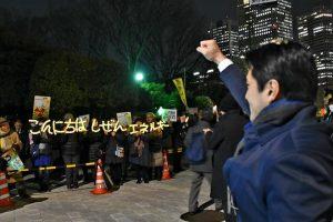 今年初めての官邸前抗議行動