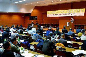 第5回原発ゼロを目指す運動全国交流集会