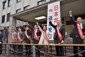 全国中小業者団体連絡会による国会請願デモを激励