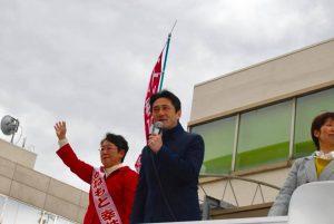 福井県で県知事選、統一地方選、参院選の躍進を訴え!