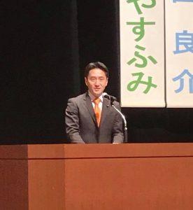 日本共産党を伸ばして消費税増税も国保料値上げも吹き飛ばそう!!