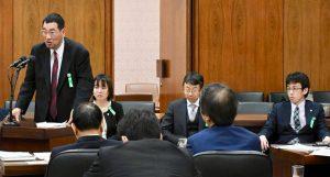 衆院法務委で民事執行法案に関する参考人質疑