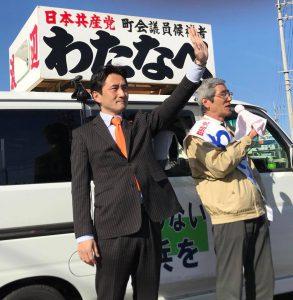 最終日は原発銀座・福井県で訴えぬきました!
