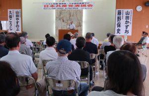 福井県勝山市で演説会
