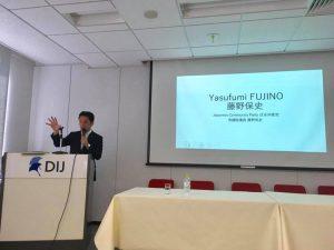 ドイツ日本研究所のワークショップ「日本の移民政策」