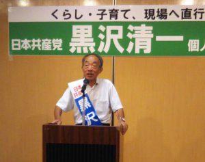 長野市議選の応援へ!