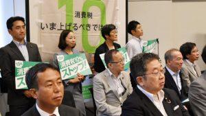 「ただちに国会開き、増税中止を!9.12国会内集会」に参加
