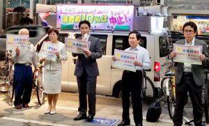 消費税10%ストップ!長岡ネットワーク9・24長岡集会に参加