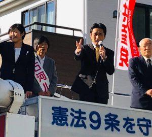 今日は福島県議選、川俣町議選に応援へ!