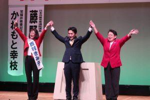 福井市で演説会