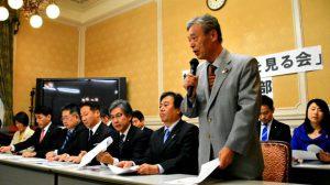 総理主催「桜を見る会」追及本部会合