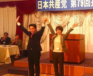 長野県党会議