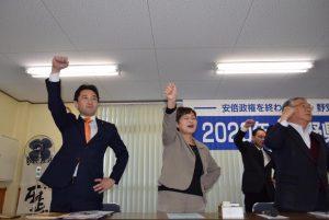 長野県党旗開きと新春対談