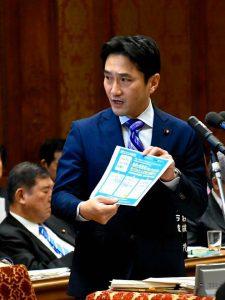 予算委員会 新型コロナウイルス対策と東京高検検事長定年延長問題
