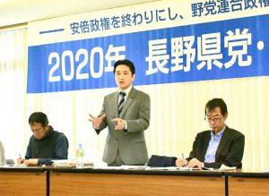 長野県 新型コロナウイルス対策会議