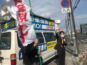 衆院静岡4区補選 田中健さんの応援へ!