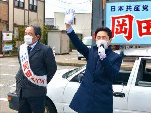富山県 魚津市議選スタート!