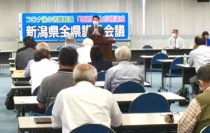 新潟県 地方議員会議に参加