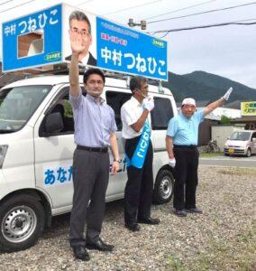 長野県 千曲市議選の応援へ