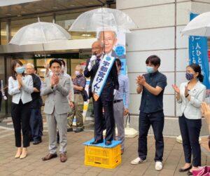 東京都知事選応援