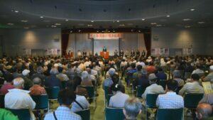 長野県 党・後援会の総決起集会