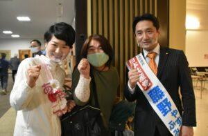 新潟県 党と後援会総決起集会