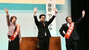 和歌山県橋本市で演説会