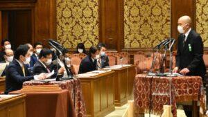 衆院予算委 総務省接待問題について質問
