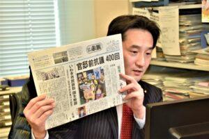 京都府北部「福島原発事故から10年 原発ゼロの日本をつくるオンライン講演会」