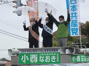 富山市議選、参院長野補選の応援に