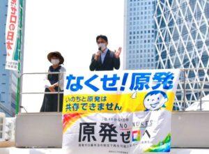 原発なくす「イレブン行動」新宿西口宣伝で訴え