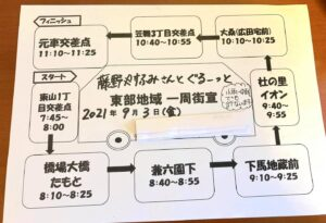 石川県金沢市 11ヶ所で街頭宣伝
