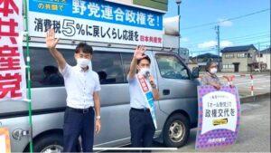 富山県 射水市、高岡市5ヶ所で街頭宣伝