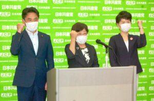 総選挙に向けた新潟県オンライン演説会