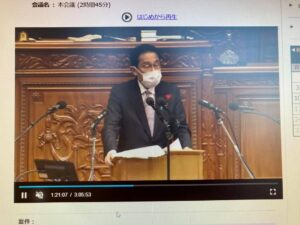 立憲民主党の枝野代表の質問に対する岸田総理の答弁