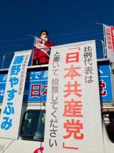 総選挙5日目